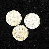 10 Francs 国外老银币三枚