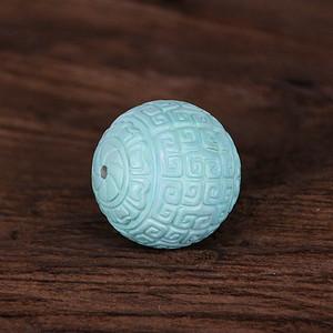 收藏级精品 22mm刻花原矿高瓷高蓝松石珠子