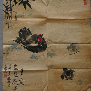 日本回流中国美院导师 沈岳 几十年前的画。
