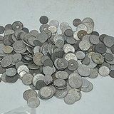 500克日本老钱币