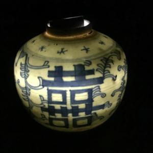清中 极美品青花花卉纹喜字罐