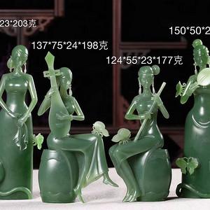 收藏级  和田玉俄罗斯碧玉老料  四大美女  摆件  仕女玉器雕件一套