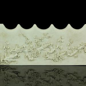 乐藏14号 民国反瓷堆塑梅花纹笔架