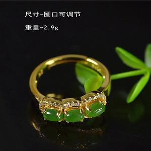 和田玉  925银  金镶玉 款式     碧玉 三生三世  美戒指