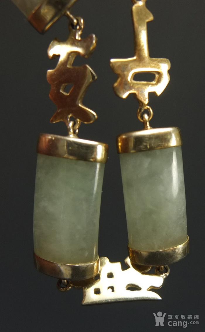 国外回流银鎏金镶嵌天然翡翠 手链图4