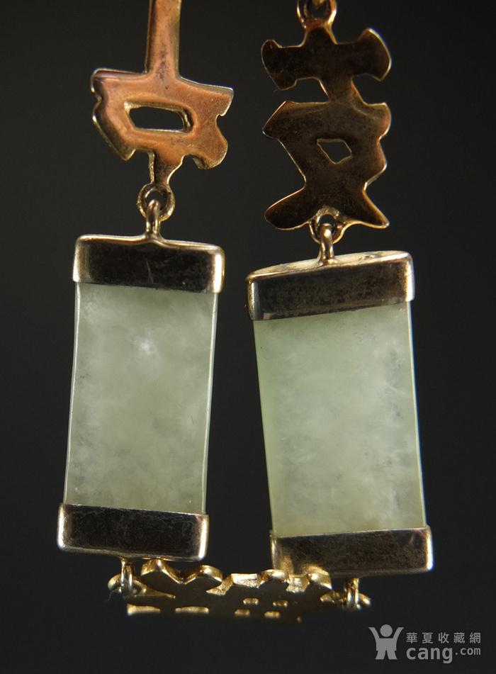国外回流银鎏金镶嵌天然翡翠 手链图7