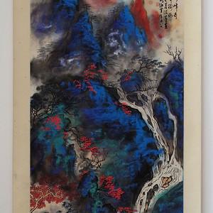 名家刘海粟款包老保真手绘山水国画老立轴一幅!
