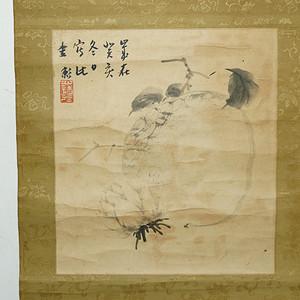 回流的清代时期扬州书画金岚书画
