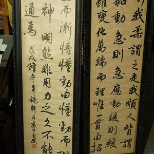 民国时期的榉原木镜框带原书法