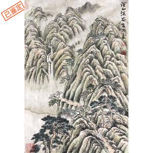 国礼艺术家黄常五作品《深山溪谷》