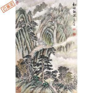 国礼艺术家黄常五作品《松堐观泉》