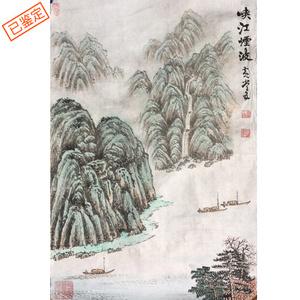 国礼艺术家黄常五作品《峡江烟波》