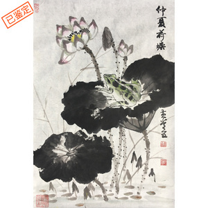 国礼艺术家黄常五作品《仲夏荷塘》