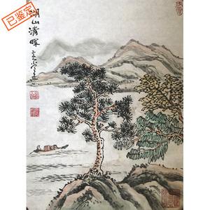 国礼艺术家黄常五作品《湖山清晖》