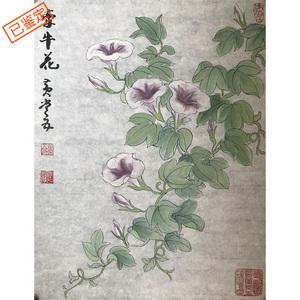 国礼艺术家黄常五作品《牵牛花》