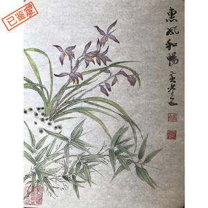 国礼艺术家黄常五作品《惠风和畅》
