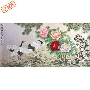 国礼艺术家黄常五《松鹤富贵图》带合影