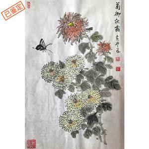 国礼艺术家黄常五作品《菊御秋霜》