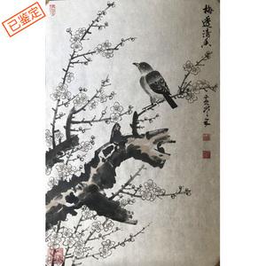 国礼艺术家黄常五作品《梅透清香》