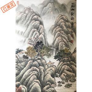 国礼艺术家黄常五作品《岚山秋韵》