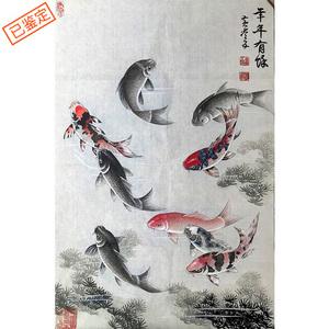 国礼艺术家黄常五作品《年年有鱼》