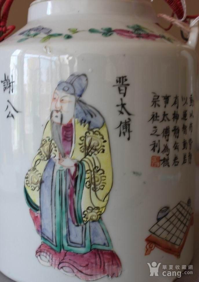 无双谱人物大茶壶图2