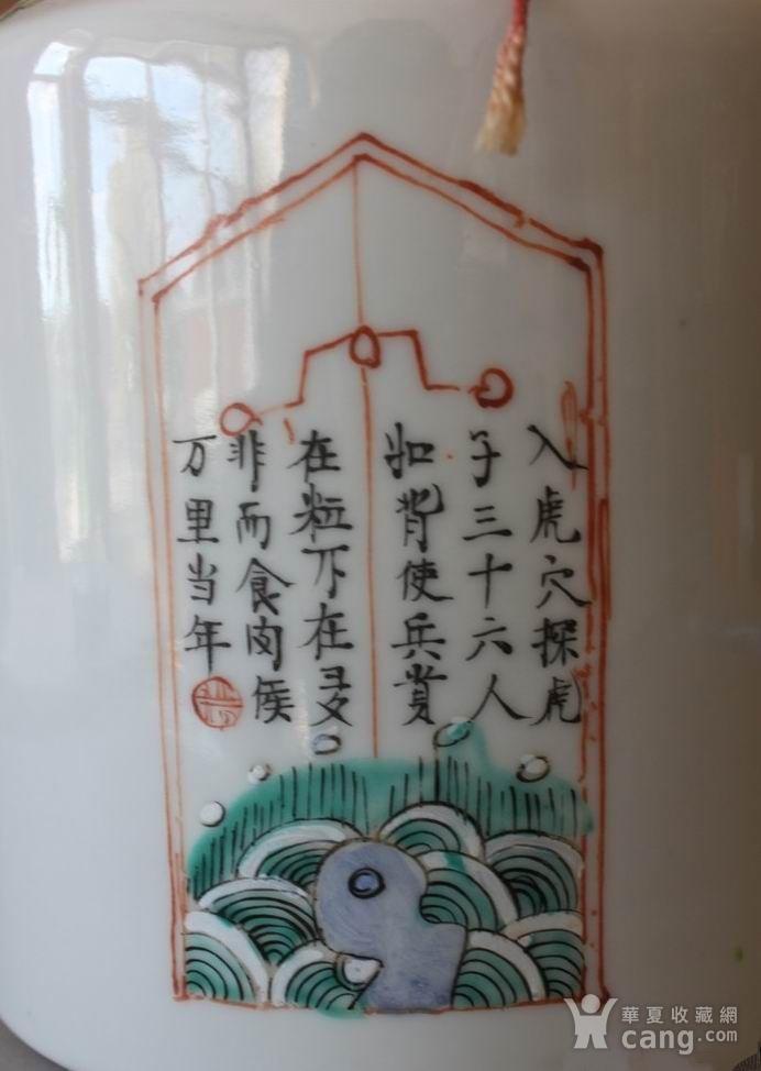 无双谱人物大茶壶图3