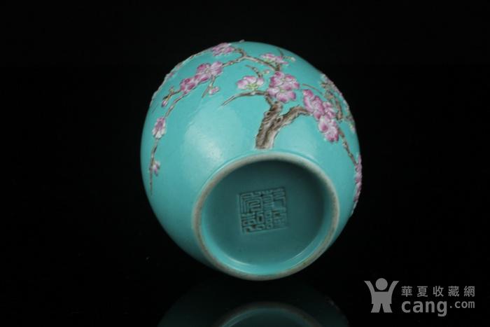 5号拍品 民国粉彩梅枝纹水盂图6