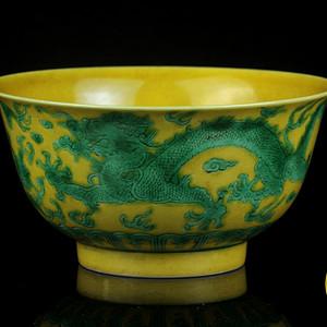 40号拍品 清光宣统官窑黄地绿龙纹碗