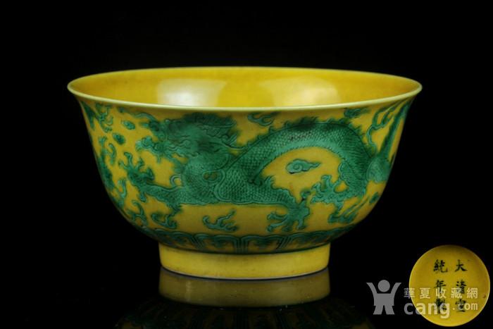 40号拍品 清光宣统官窑黄地绿龙纹碗图1