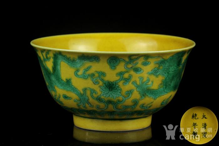 40号拍品 清光宣统官窑黄地绿龙纹碗图2