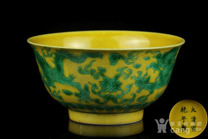 40号拍品 清光宣统官窑黄地绿龙纹碗图4