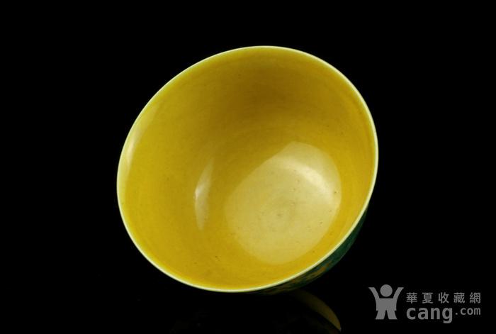 40号拍品 清光宣统官窑黄地绿龙纹碗图5