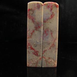 奇石收藏 数字8 老抗昌化鸡血石大对章9286