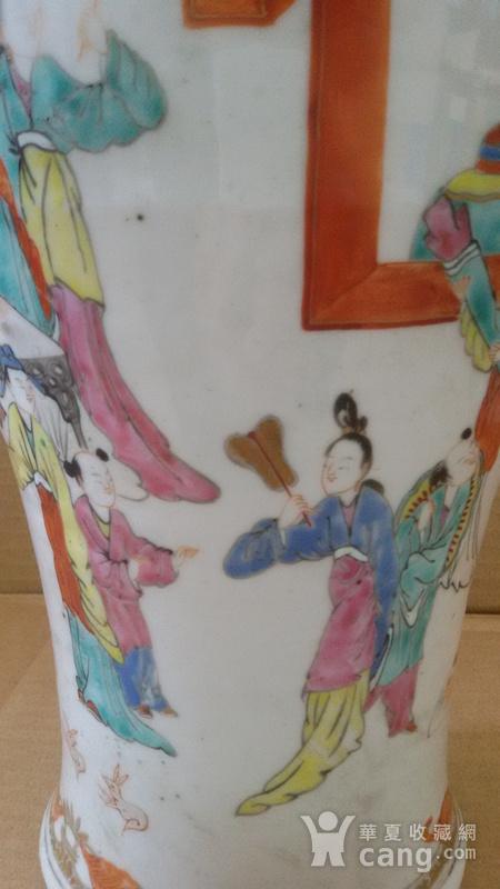 清中晚期大盖罐A图5