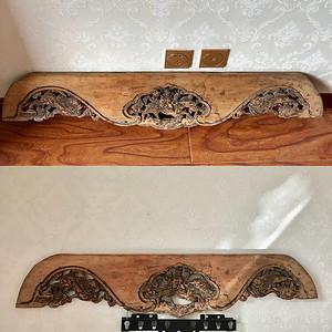 精品 清代木雕麒麟送子花板