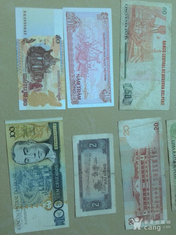 外国钱币10张,图4