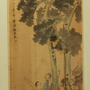 清代 设色绢本仿宋元人之写意 连镜框