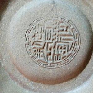 文革时期名家紫茶壶