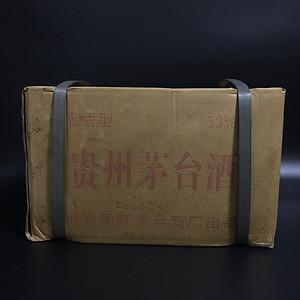 欧洲回流 贵州茅台酒一箱