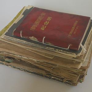 十几本老书籍