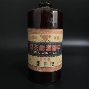 欧洲回流 枸杞酒