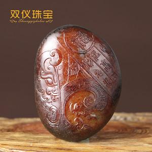 双仪珠宝 新疆和田玉红沁籽料 仿古工艺 福寿双全