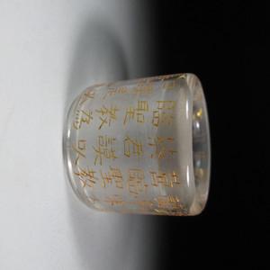 回流:老件天然水晶铭文扳指