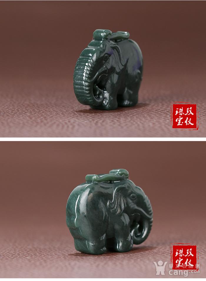 双仪珠宝 新疆和田玉青玉 太平有象图7