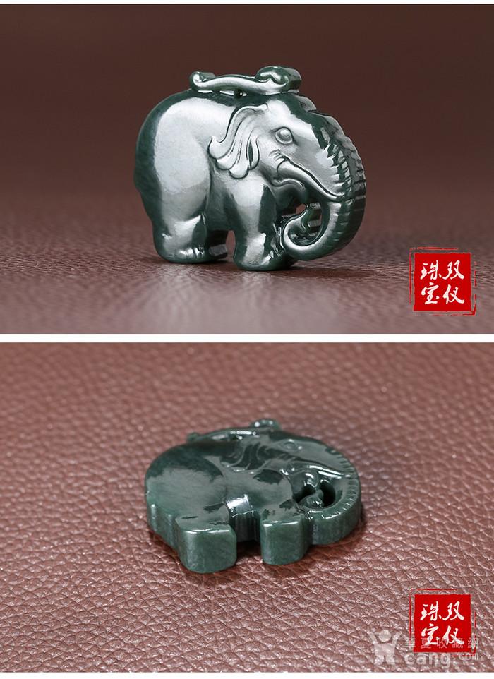 双仪珠宝 新疆和田玉青玉 太平有象图8