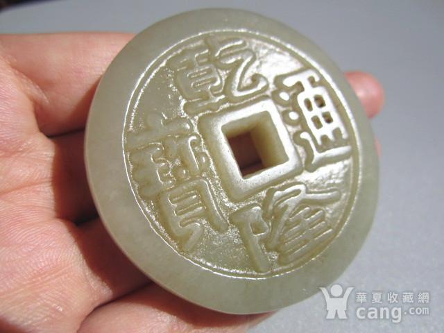 民国时期 老和田玉 风化纹清晰 润度极佳 钱币 51.4x8.7mm图2