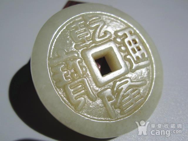 民国时期 老和田玉 风化纹清晰 润度极佳 钱币 51.4x8.7mm图1