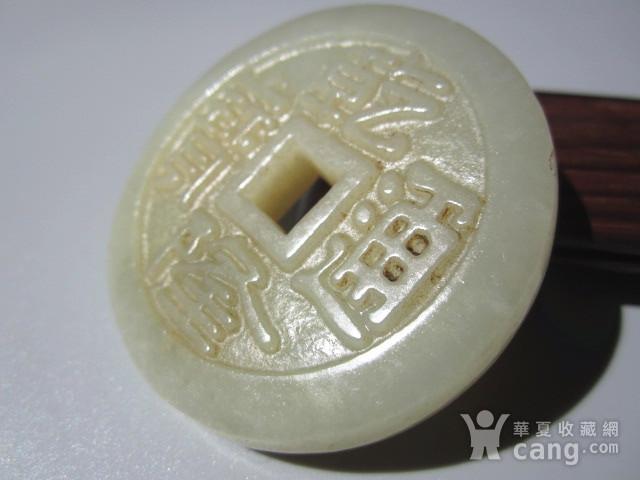民国时期 老和田玉 风化纹清晰 润度极佳 钱币 51.4x8.7mm图3