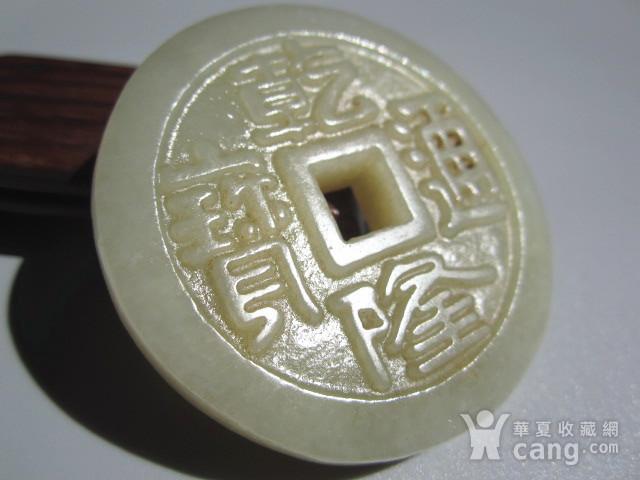 民国时期 老和田玉 风化纹清晰 润度极佳 钱币 51.4x8.7mm图9